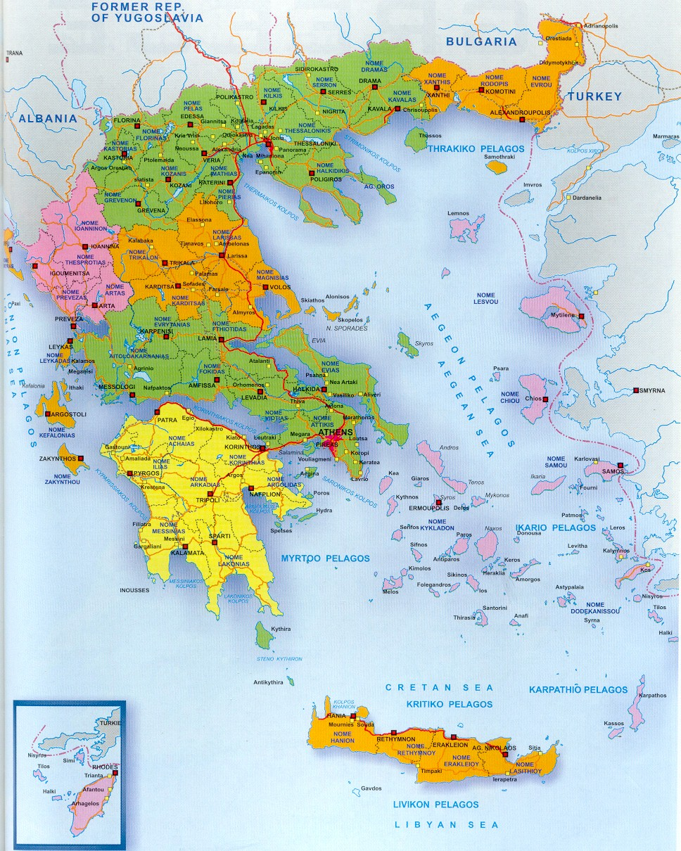 Res Greece Properties In Greece